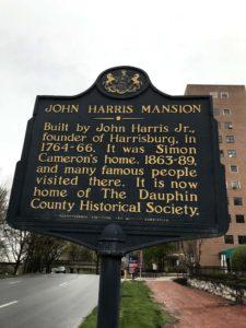 John_Harris_Mansion_0656